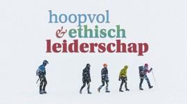 Hoopvol & ethisch leiderschap